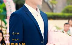 《青春再见青春》定档9月13日