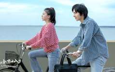 电影行业走出寒冬迎重启 青春片《我的初恋十八岁》在海口开机