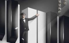 剧情类获奖佳片《盲琴师》上影节展映获赞盲人钢琴家对抗不公命运