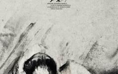 内地青年导演王晶处女作《不止不休》入围威尼斯国际电影节